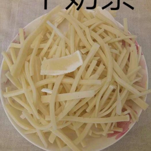 西乌珠穆沁旗奶酪 内蒙特产奶条,奶片