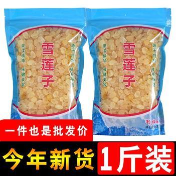 云南皂角米 无硫大粒雪莲子电烤单荚皂角米一件代发单荚皂角米