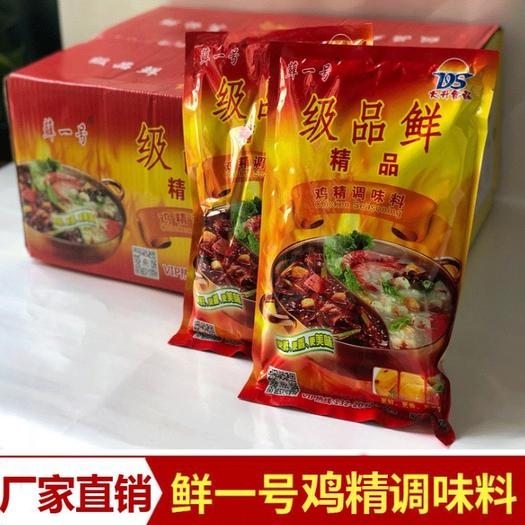 重慶九龍坡 餐飲專用調味料重慶廠家直銷三鮮精品土雞精454g*20袋