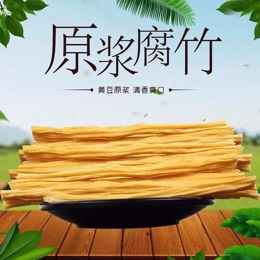 鄭州中牟縣腐竹 工廠直銷 量大可訂做包裝規格許昌含鹽