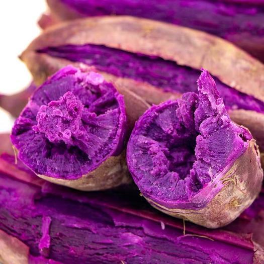 蒙陰縣 2020年新鮮紫薯嘗鮮價 現貨發售 現挖現發帶箱10斤小紫