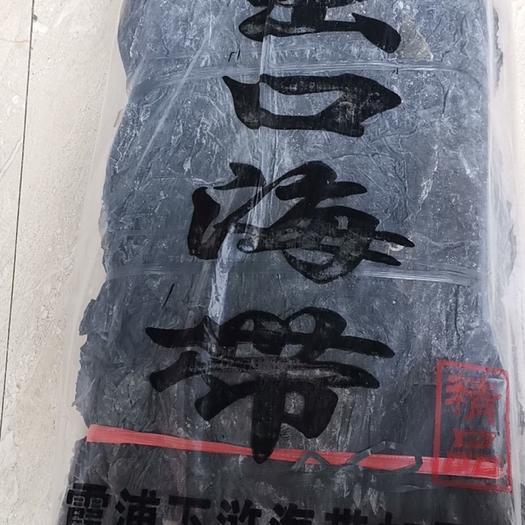 闽侯县霞浦海带
