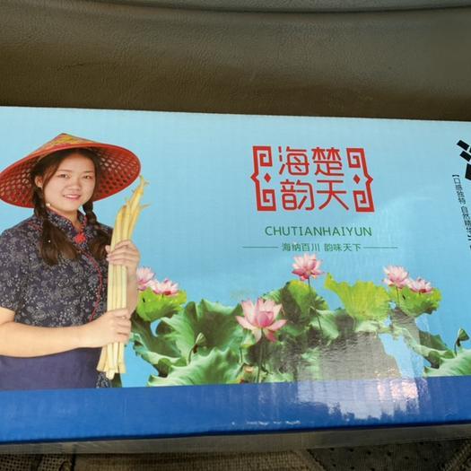 仙桃市洪湖藕带 湖北四季汉江商贸有限公司
