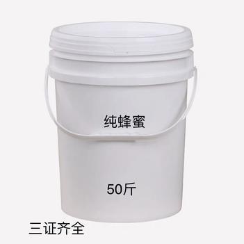地摊热卖百花蜂蜜土蜂蜜结晶蜂蜜批发9元/斤包邮