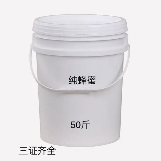 株洲醴陵市 百花蜂蜜土蜂蜜结晶蜂蜜批发9元/斤包物流