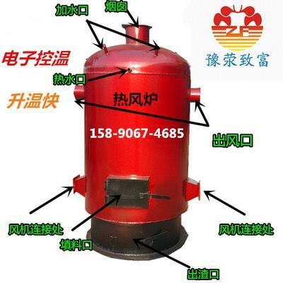郑州荥阳市养殖热风炉 大棚升温炉自动控温养殖种植专用控温炉