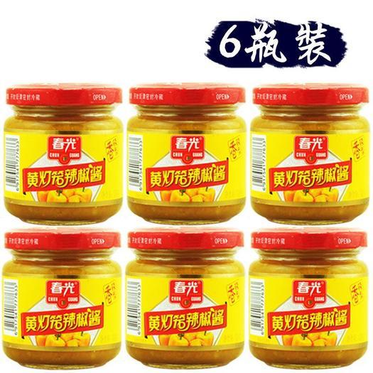 ???春光黃燈籠辣椒醬*山椒香辣醬海南特產 特價全場包郵