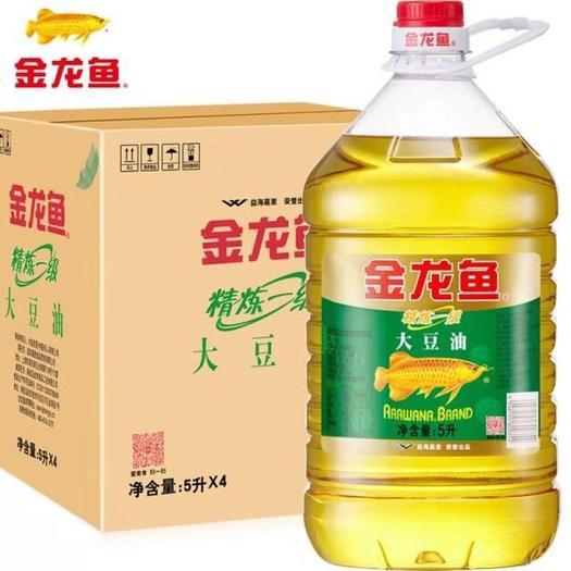 臨沂河東區 金龍魚食用大豆油植物油食用油色拉油批發 特價全場包郵