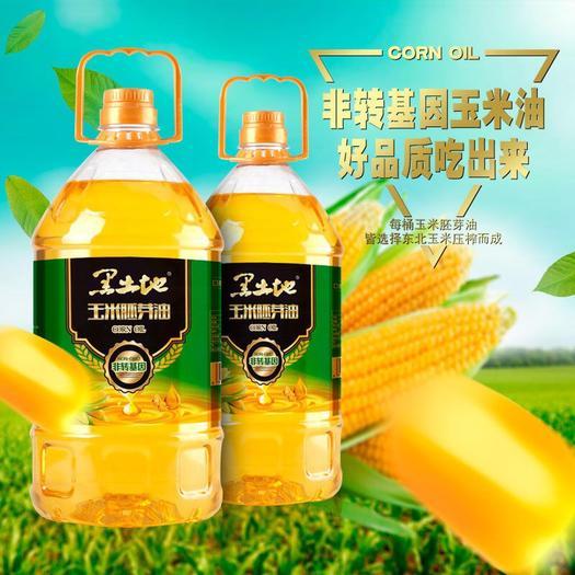 齊齊哈爾 純正玉米胚芽油非轉基因 黑土地玉米胚芽油玉米油 特價包郵