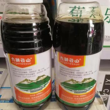 正品20%草铵膦草铵磷草胺磷草安膦草甘磷除草剂荒地果园杂草