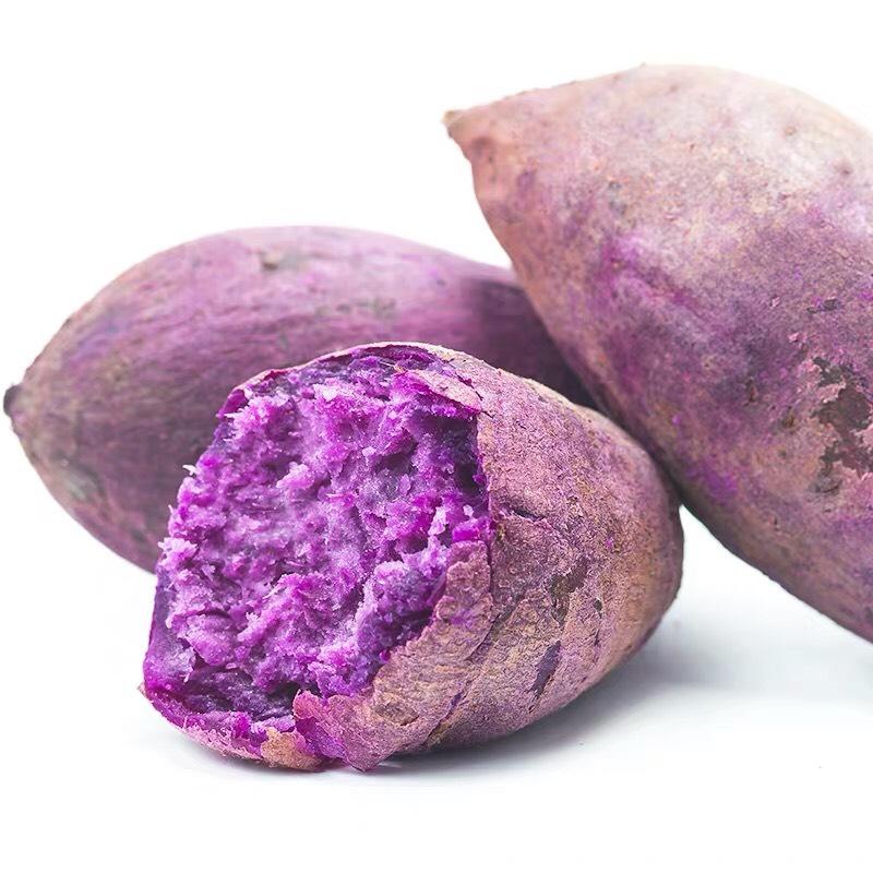 """""""一件代发""""山东紫薯 19.6元5斤 顺丰包邮"""