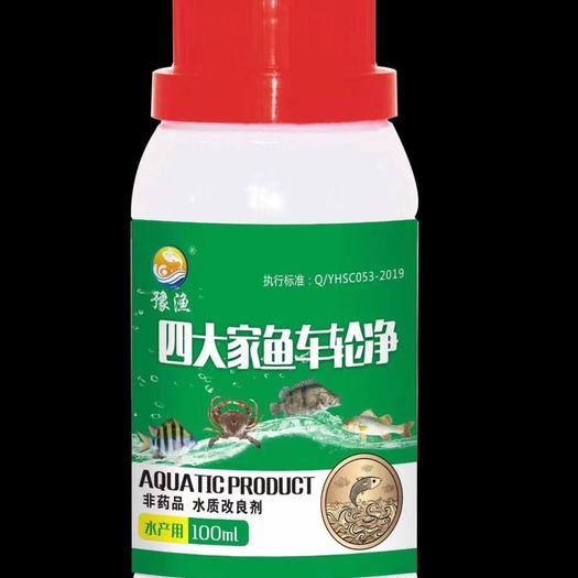 河南省郑州市金水区动物疫病防治 四大家鱼车轮净(针对四大家鱼塘车轮虫、波豆虫等寄生虫)