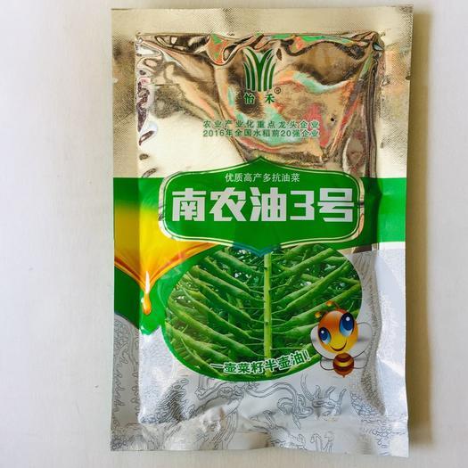 沭陽縣 南農油3號油菜籽種子