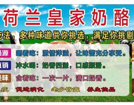 广州 奶酪市场、展会、夜市火爆产品,量大优势,