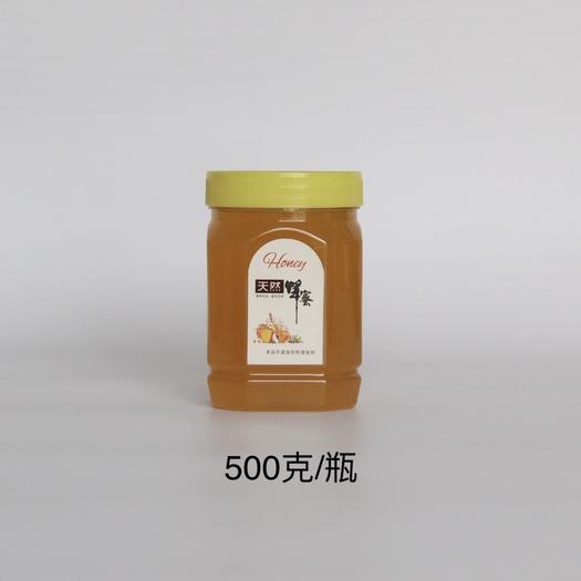 株洲醴陵市 纯中蜂蜜土蜂蜜批发【500克/瓶】包邮