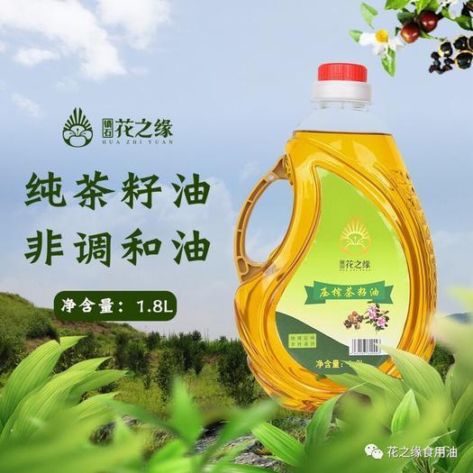湖南省娄底市双峰县 山茶油 预售