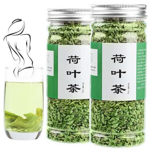安徽省亳州市利辛县 天然荷叶茶干荷叶粒24小时内发货一件也包邮