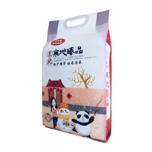 黑龙江省齐齐哈尔市甘南县稻花香大米 一等品 一季稻 粳米