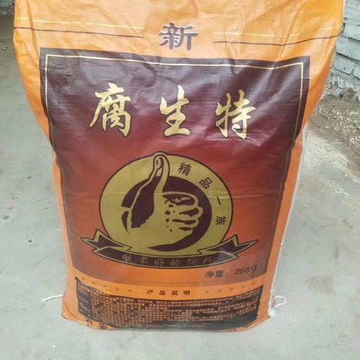 河北省石家庄市正定县鸡鸭饲料 发酵饲料