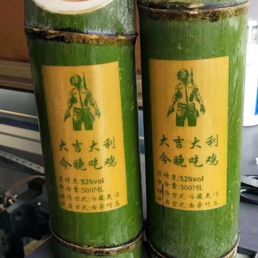 宜春樟树市 私人定制雕刻竹筒酒鲜竹酒