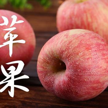 山东烟台栖霞红富士苹果