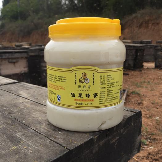 眉山东坡区 特价促销2020年新鲜油菜花蜂蜜农家油菜蜜纯油菜蜜