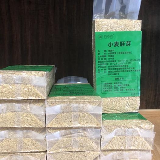 綏化明水縣 黑龍江(散裝)小麥胚芽三袋包郵費