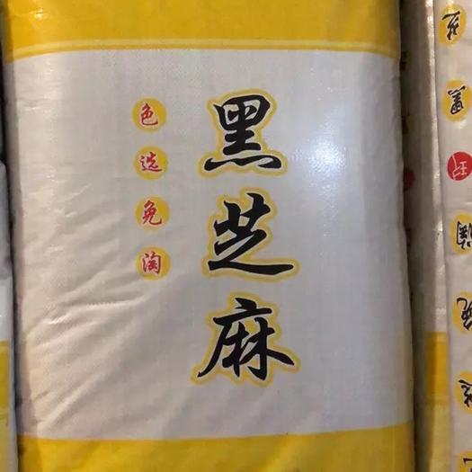 重慶江北 新黑芝麻