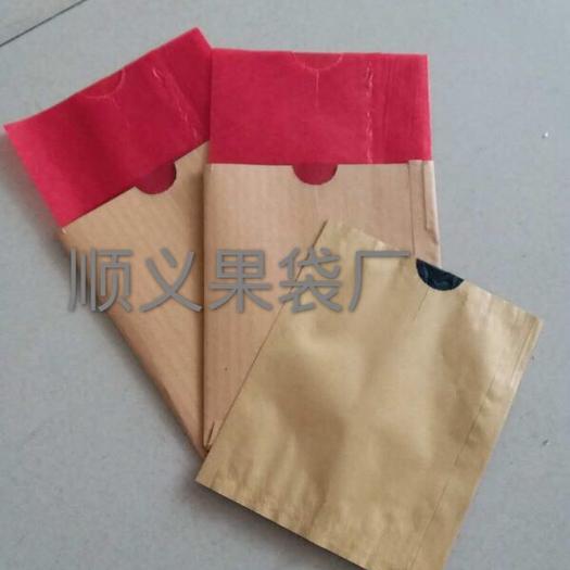 河間市蘋果套袋 紙袋