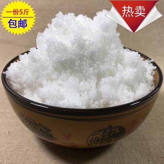 臨沂沂水縣 綿白糖甘蔗白糖散裝白糖24小時內發貨包郵到家