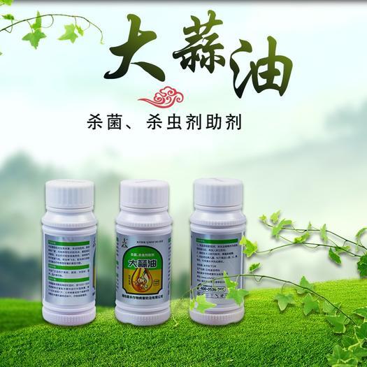 潍坊寒亭区有机肥料 杀菌助剂,驱虫,大蒜油