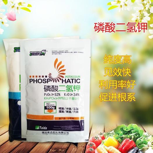 潍坊寒亭区 进口磷酸二氢钾