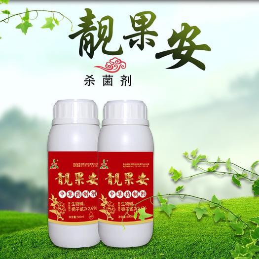 潍坊寒亭区有机肥料 中药广谱性杀菌剂,叶果类病害