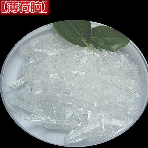 安国市中药材薄荷 正品货!天然!大厂家!保证质量!芳香药、调味药及驱风药。可用