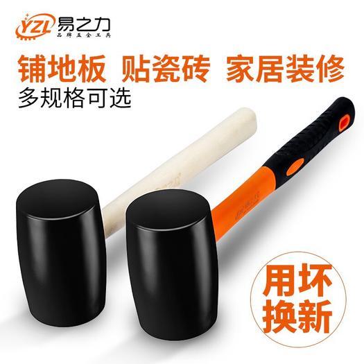 济南历下区锤子类 安装橡胶锤子 贴瓷砖敲打找平大中号橡皮锤装修皮榔头牛筋锤