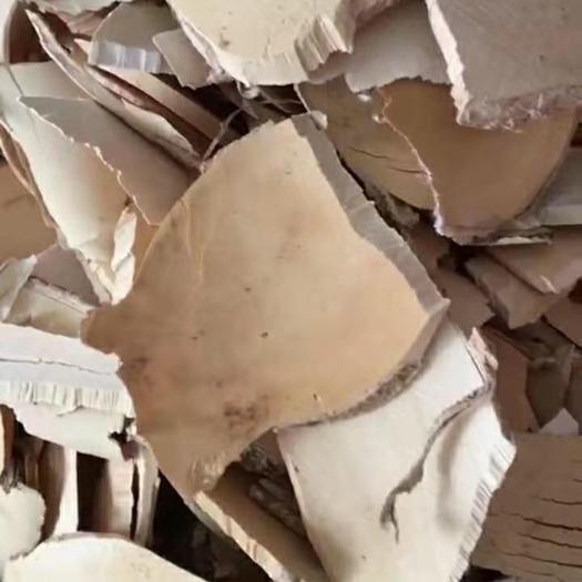 玉林玉州區 常山  全干無硫正品保證