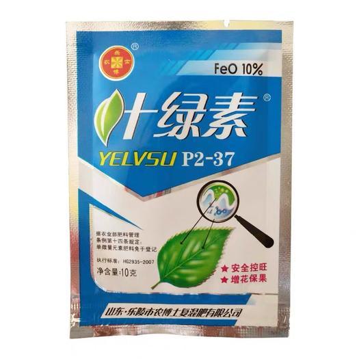 曹县 乐陵农博士叶绿素p2-37叶面肥 安全控旺增产 花卉蔬菜叶面