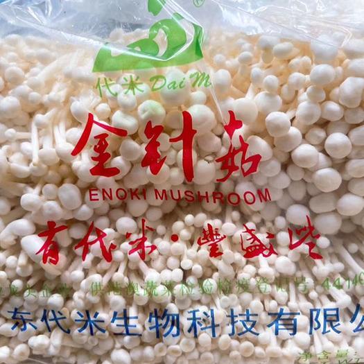 瓊中瓊中黎族苗族自治縣 金針菇