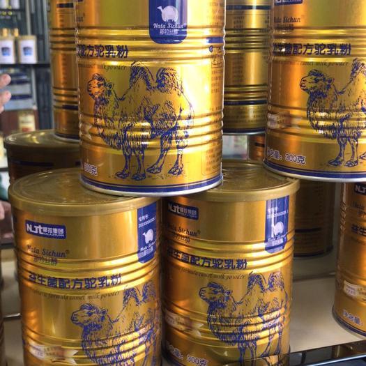 乌鲁木齐沙依巴克区骆驼奶 那拉驼奶粉