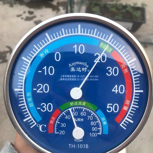 金華東陽市 〔包郵〕廠家直銷迷你指針溫度計高精度水果溫度計
