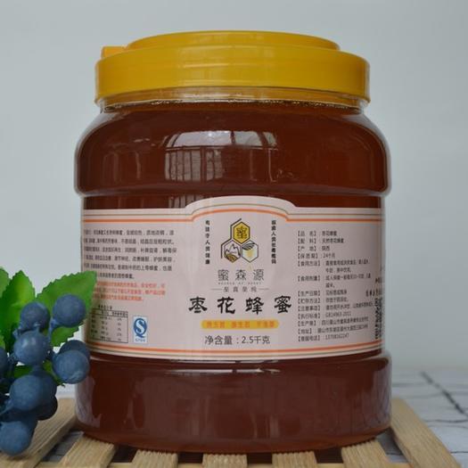眉山东坡区 特价包邮农家大枣花蜂蜜枣花蜂蜜补血养胃适合女士
