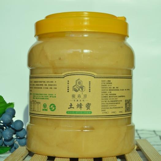 眉山东坡区 特价包邮42度土蜂蜜纯天然土蜂蜜结晶纯蜂蜜