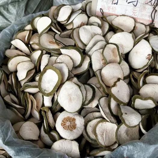 玉林玉州區 批發中藥材香櫞  香緣  拘櫞子