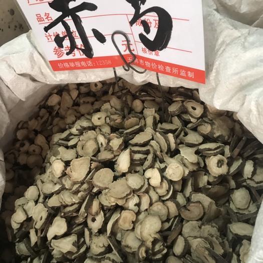 玉林玉州區中藥材赤芍 赤勺,無硫磺,夠含量,包郵