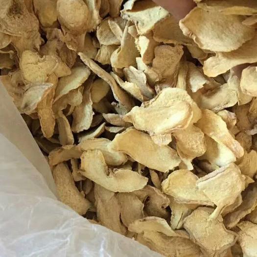 玉林 干姜片 无硫磺 干姜片老姜片 品质保证 无硫磺粉质