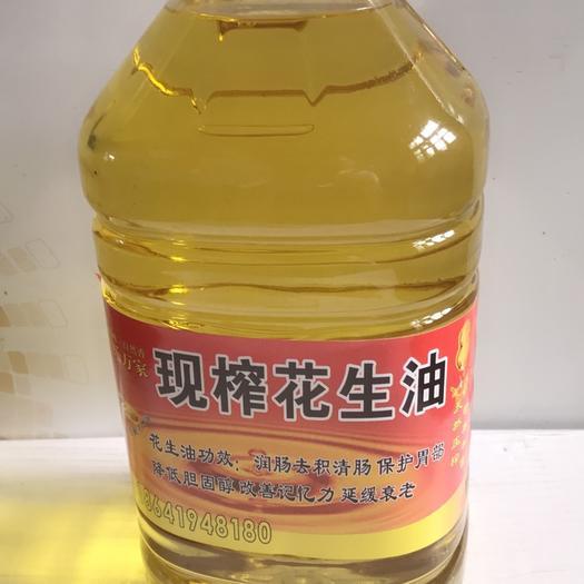 遼陽白塔區熟榨花生油