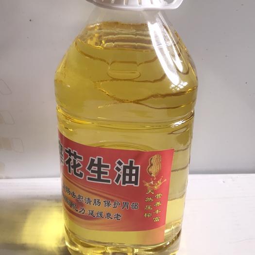 遼陽白塔區壓榨花生油