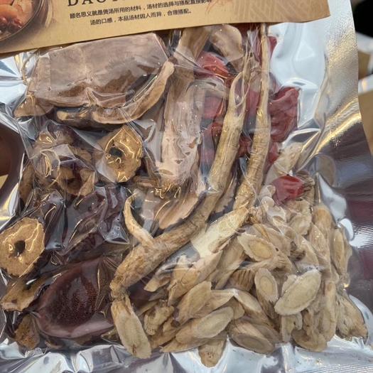 白山撫松縣菌湯料包 燉雞養生湯包