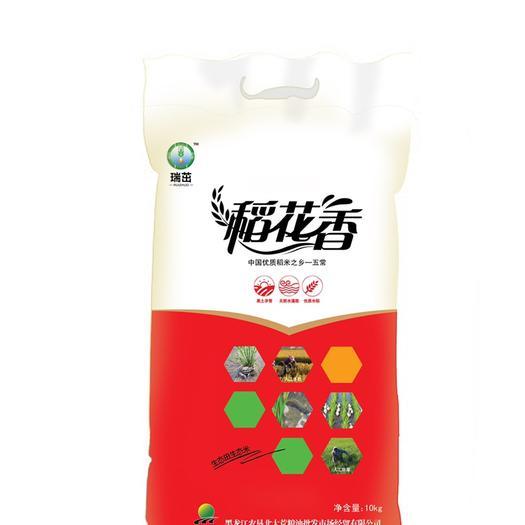 哈爾濱五常大米 一等品 一季稻 粳米
