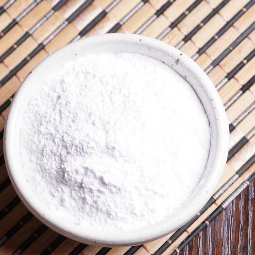 玉林玉州區 中藥材供應 滑石粉 滑石塊